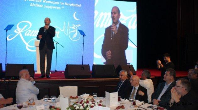Bakan Soylu, Cevahir'de Dostlarına iftar Verdi